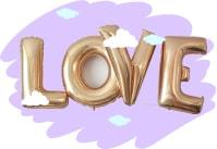 Воздушные шары буквы
