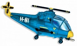 Шар фигура фольга Вертолет