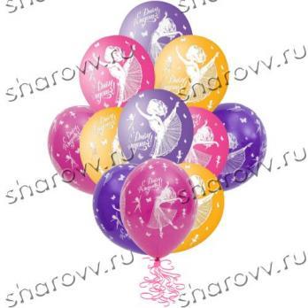 Шары латекс С Днем Рождения Балерина