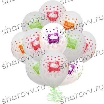 Шары латекс С Днем Рождения Сладкий Праздник