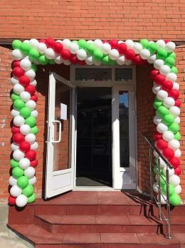 Гирлянда из шаров - белый, красный, зеленый