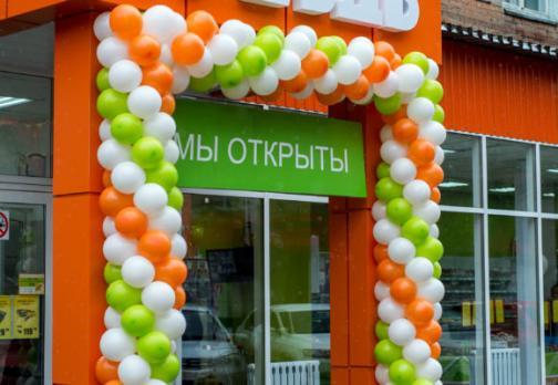 Гирлянда из шаров - белый, оранжевый, лайм