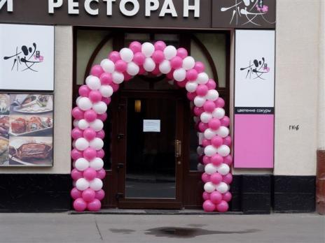 Гирлянда из шаров - белый, розовый