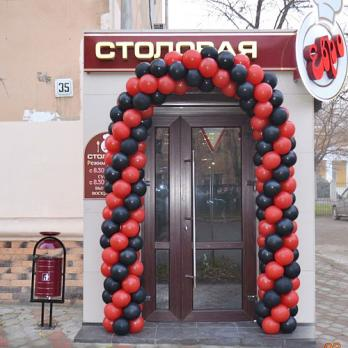Гирлянда из шаров - черный, красный