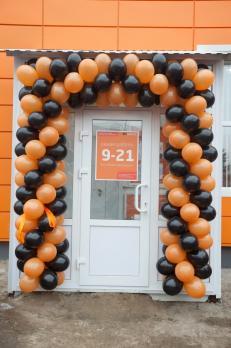 Гирлянда из шаров - черный, оранжевый