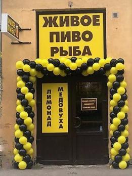 Гирлянда из шаров - желтый, черный