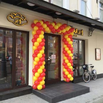 Гирлянда из шаров - желтый, красный