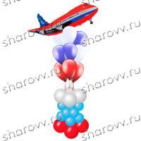 Самолет триколор