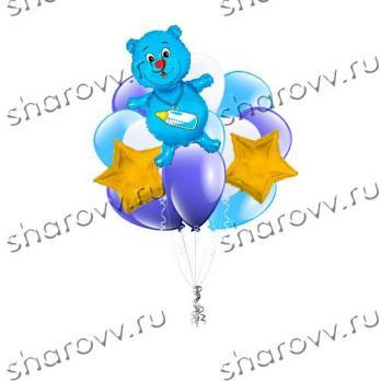 """Букет из шаров """"С рождением сыночка"""""""