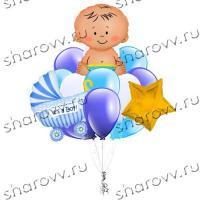 Букет из шаров Привет малыш