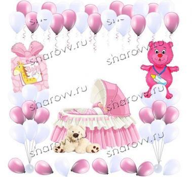 Пакет воздушных шаров Нашей малышке