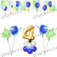 Набор шариков Подводный мир