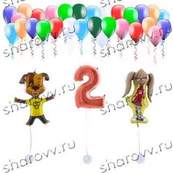 Оформление шариками Поздравление от Барбоскиных - 2