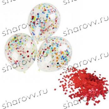 Красное конфетти