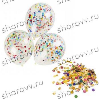 Круглый микс конфетти