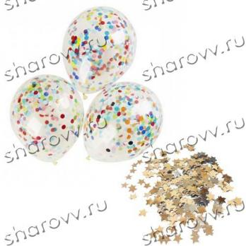 "Шары с конфетти ""Звездное серебро"""