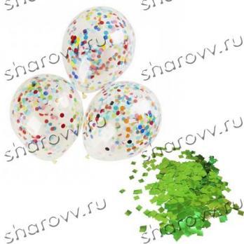 """Шарики с конфетти """"Зеленые квадратики"""""""