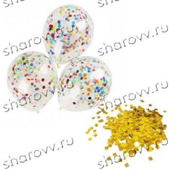 Шары с конфетти квадратное золото