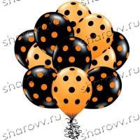 Шары латекс Горошек оранжево-черный