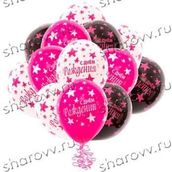 Шарики с гелием Розовые звезды