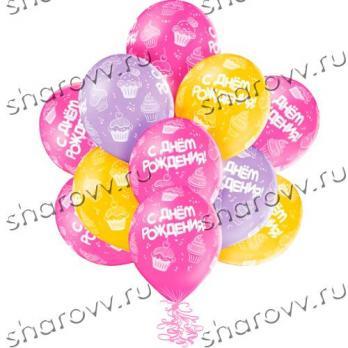 Шарик с гелием С днем рождения, кексы
