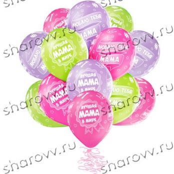 Воздушные шары Лучшая мама в мире