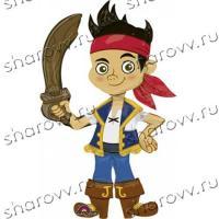 "Ходячий шар ""Джек пират"""