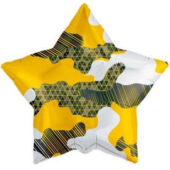 Шар звезда фольга Камуфляж абстрактный