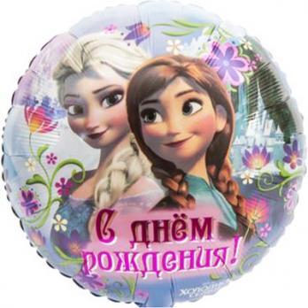 "Шар круг фольга ""С ДР Холодное сердце"""