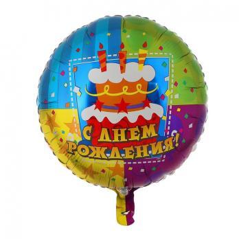Шар круг фольга С днем рождения торт