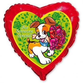 Шар сердце фольга Щенок с букетом