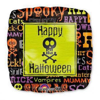"""Шар квадрат фольга """"Счастливого Хеллоуина"""""""