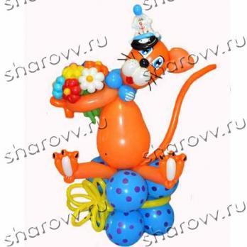 """Фигура из шаров """"Кот моряк"""""""