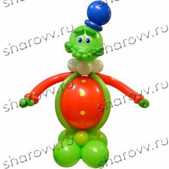 """Фигура из шаров """"Крокодил"""""""