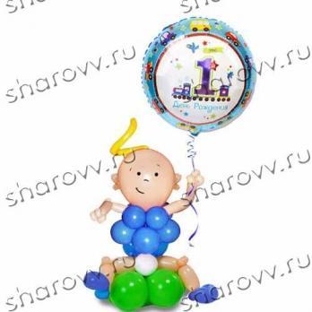 """Фигура из шаров """"Малыш"""""""