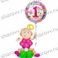 Фигура из шариков Малышка