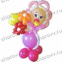 Фигура из шаров Пупс девочка
