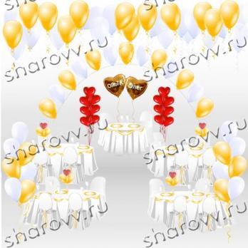 """Пакет """"Взаимная любовь"""" белый и золотой"""