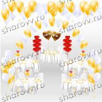 Пакет Взаимная любовь белый и золотой