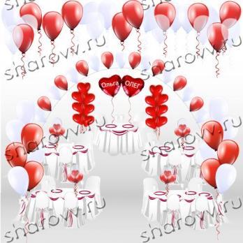 """Пакет """"Взаимная любовь"""" красный"""