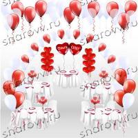 """Пакет Взаимная любовь"""" красный"""