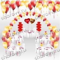 Свадебный пакет Взаимная любовь золото-красный