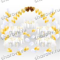 Пакет Душевная гармония бело-золотой