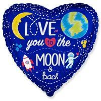 "Шар фольга LOVE YOU TO THE MOON & BACK"""
