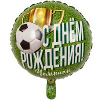 "Шар фольга ДР ЧЕМПИОН Футболист"""