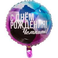 """Шар фольга ДР ЧЕМПИОН Хоккеист"""""""