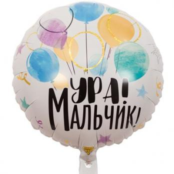 """Шар фольга """"УРА МАЛЬЧИК"""""""