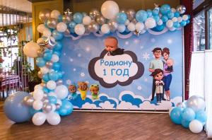 Фотозона из шаров Для малыша