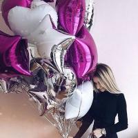 Сет из шариков Happy Girl