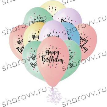"Воздушные шары ""Happy Birthday ассорти"""